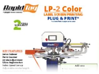 RapidTag LP2 Brochure Teaser View